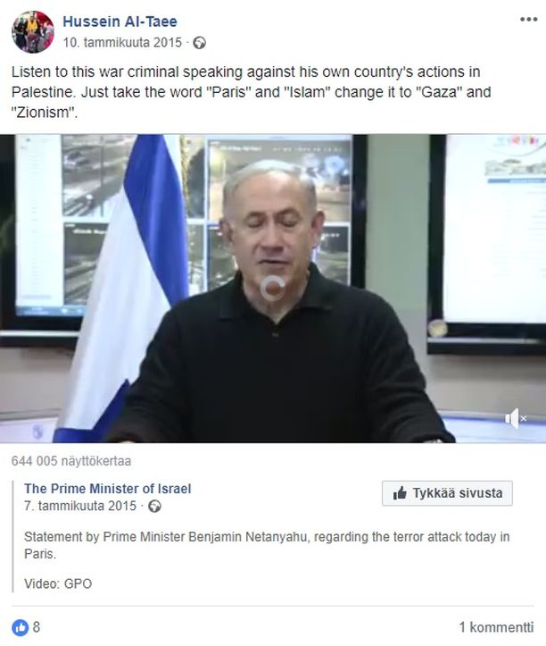 Al-Taee kutsui vuonna 2015 Israelin pääministeriä Benjamin Netanjahua sotarikolliseksi.