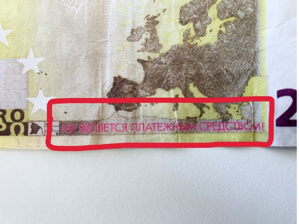 Väärennetty 200 euron seteli.