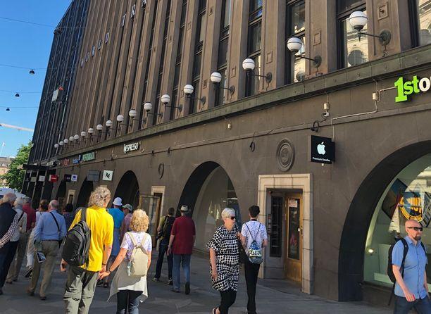 Keskuskauppakamarin toimisto sijaitsee Helsingin keskustassa World Trade Centerin talossa osoitteessa Aleksanterinkatu 17.