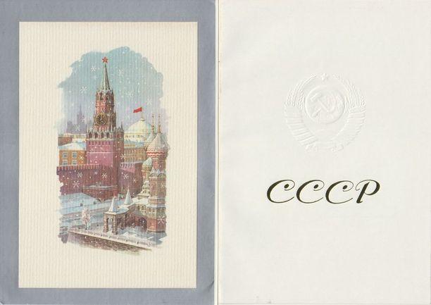 Neuvostoliiton pääministeri Aleksei Kosyginin kortti vuodelta 1973 huokuu sosialistista joulua.