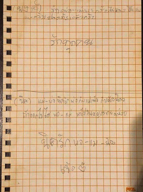 Pelastusoperaation aikana pojat lähettivät luolasta kirjeitä vanhemmilleen.