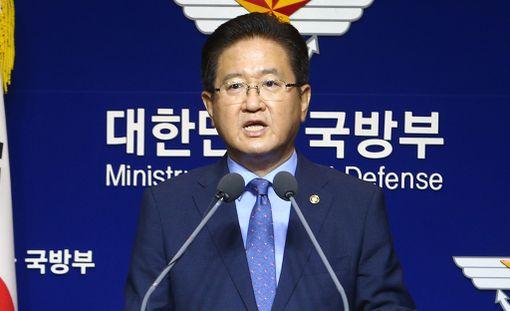 Etelä-Korean varapuolustusministeri Suh Choo-suk on ehdottanut, että neuvotteluja käytäisiin 21. heinäkuuta.