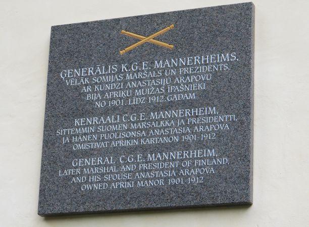 Mannerheim omisti kartanon yhdessä vaimonsa Anastasia Arapovan kanssa. Liitto ei kestänyt kovin kauaa.