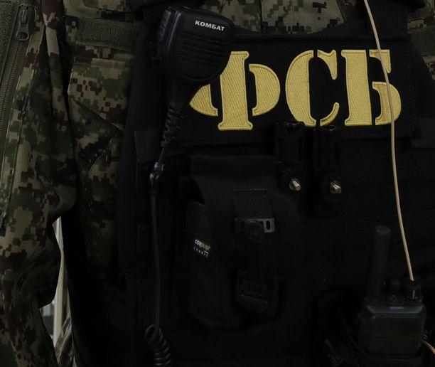 FSB on Venäjän sisäisen turvallisuuden virasto.