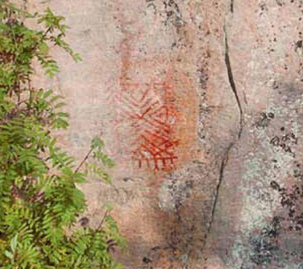 Suomen ensimmäisen kalliomaalauksen löysi Jean Sibelius vuonna 1911 Kirkkonummen Vitträskistä.