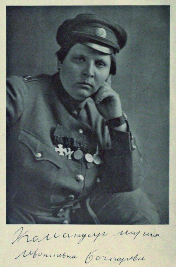 Helmikuun vallankumouksen jälkeen Maria Botskarjova sai muodostaa sotaministeri Aleksander Kerenskin myötävaikutuksella ensimmäisen naisten kuolemanpataljoonan Pietariin.