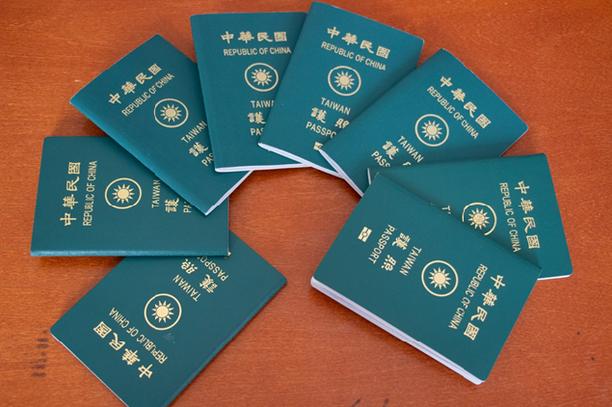 Rajavartiolaitos on tapauksen esitutkinnassa takavarikoinut väärennettyjä Taiwanin passeja.