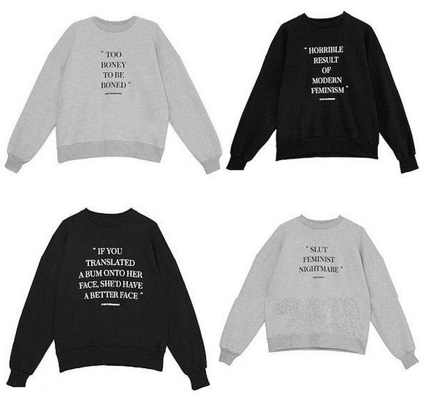 Nettikiusaamista käsittelevässä kampanjassa oli yhteensä viisi erilaista paitaa.