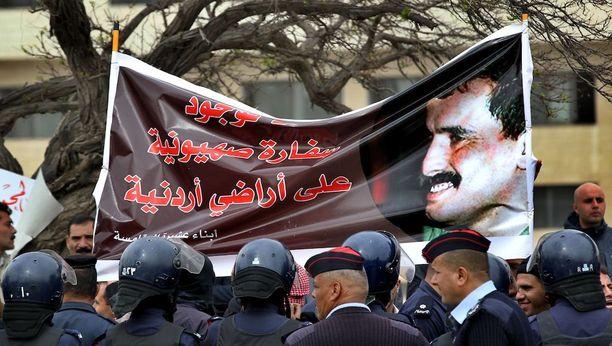 Daqamsehin vapauttamista vaatinut mielenosoitus Ammanissa 2014.