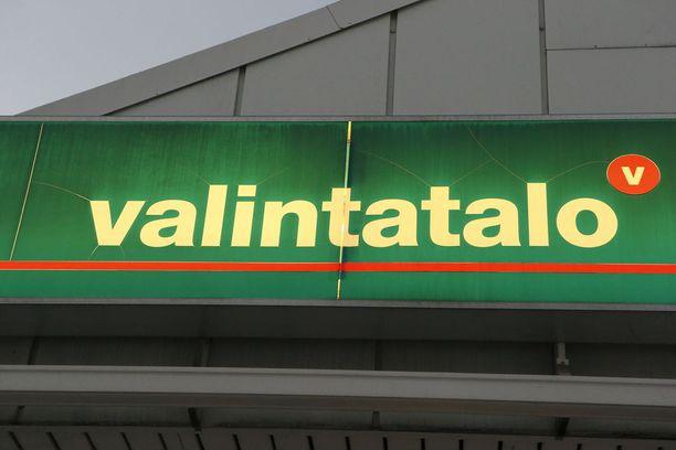 HOK-Elanto haluaisi ostaa Keskolta Keravan Siwa Ahjon ja Valintatalo Kellokosken.