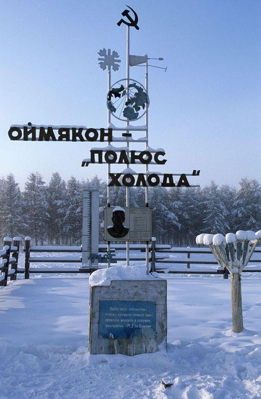 Oimjakon, kylmyyden napa. Niin mainostaa kylään pystytetty muistmerkki.