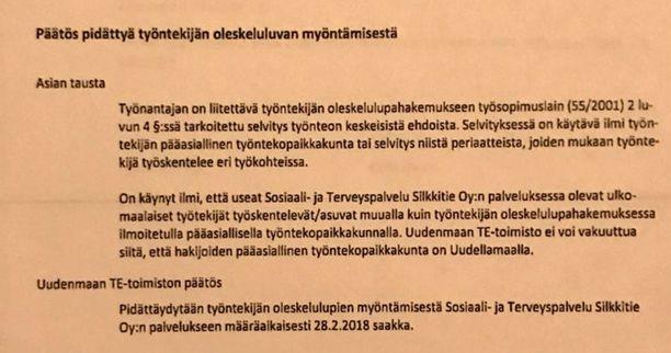 Mies on saanut kielteisen oleskelulupapäätöksen ja häntä ollaan karkottamassa Suomesta.
