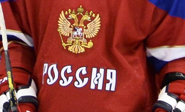 Ljudmila Jurlovan kuolema on järkyttänyt venäläistä jääkiekkoa. Kuvituskuva.