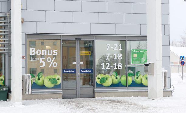 Työnseisauksia on määrä järjestää isoissa kaupoissa, kuten K- ja S-ryhmän kaupoissa sekä Stockmanneilla.