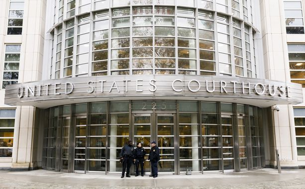 Tältä näyttää oikeustalo, jossa El Chapon rikoksia käsitellään. Oikeustalo sijaitsee New Yorkin Brooklynissa.