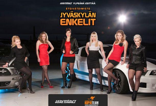 Kira Andersson, Maiju-Riikka Koponen, Marjukka Mäkinen, Elina Mäki ja Henna Kytösalmi esiintyvät kalenterin kannessa.
