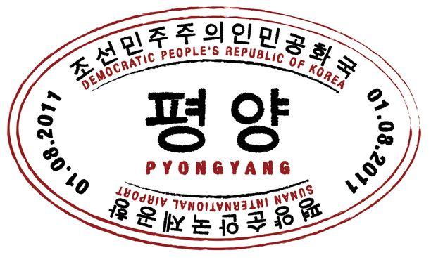 Pohjois-Korean leiman saa vuosittain vain rajallinen määrä matkailijoita.