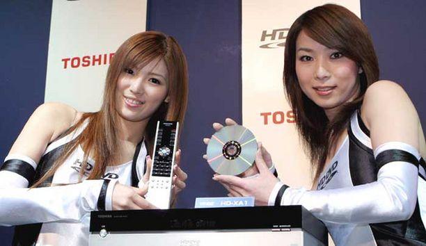 Maailman ensimmäistä HD-DVD soitinta esiteltiin Tokiossa 2006.