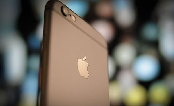 Applelle myönnetty patentti esittelee mielenkiintoisen ikkunan.