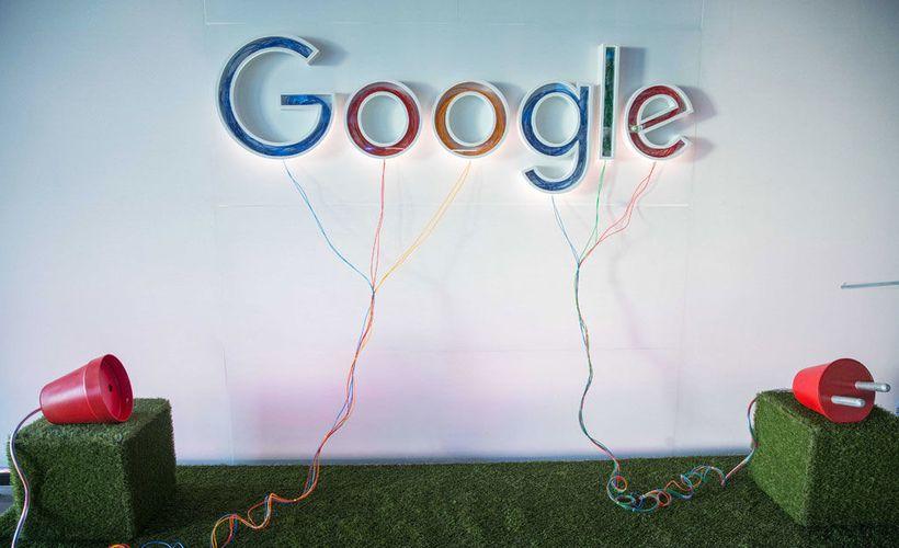 Google Kuuntelee